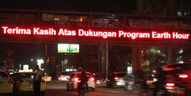 Contoh Running Text Outdoor