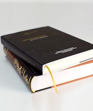 Buku Kamus Contoh Hasil Mesin Jilid