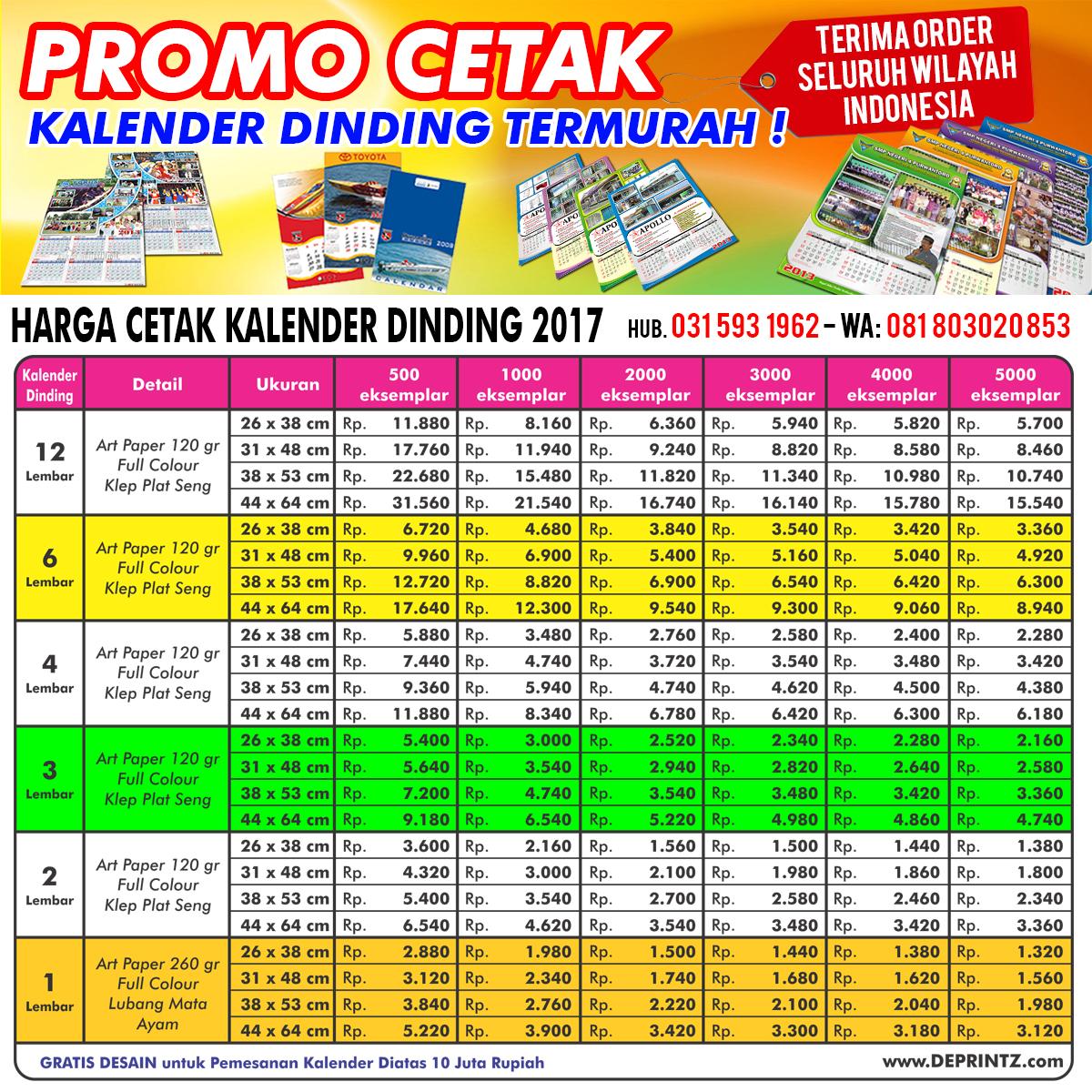 jasa percetakan kalender dinding 2017 murah 1 2 3 4 6 12 bulan