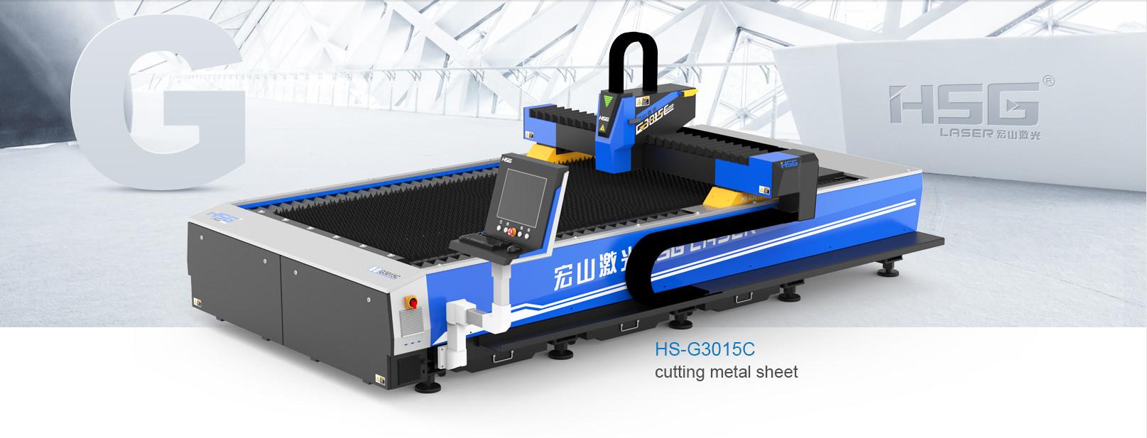 Mesin Fiber Laser Cutting Plat Metal Besi Stainless HSG 3015 C